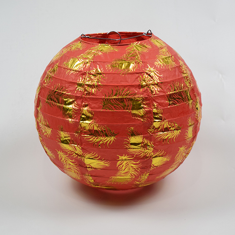 holiday decor paper lantern